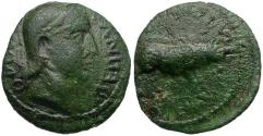 Ancient Coins - Celtic Tribes of Britain. Catuvellauni & Trinovantes. Cunobelin Æ16 / Sow