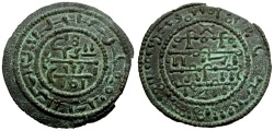 World Coins - Hungary. Bela III Æ Follis. Imitative of Islamic fals with garbled Arabic legends