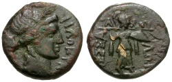 Ancient Coins - Thessaly.  Thessalian League. Magistrate Philocrates Æ17 / Apollo and Athena