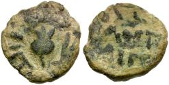 World Coins - Islamic. Umayyad Caliphate Æ Fals / Pomegranate