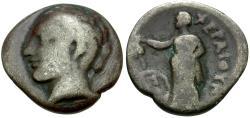 Ancient Coins - Thessaly. Pherai AR Hemidrachm / Hypereia and Fountain