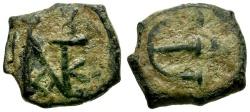 Ancient Coins - Byzantine Empire. Justin II Æ Pentanummium