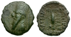 Ancient Coins - Kings of Parthia. Mithradates II Æ Chalkous / Club
