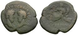 Ancient Coins - Marcus Aurelius and Lucius Verus. Phoenicia, Arados Æ27 / Tyche Seated on Rudder
