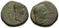 Ancient Coins - aVF/aVF Nero Lydia Sardes. Æ15 / Mindios strategus