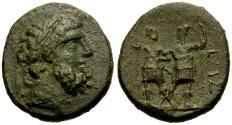 Ancient Coins - Coele-Syria, Chalkis ad Libanon, Ptolemaios as Tetrarch Æ20 / Dioscuri