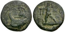 Ancient Coins - Kings of Macedon. Demetrios I Polorketes Æ13 / Nike on Prow