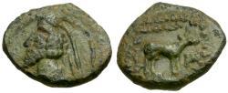 Ancient Coins - Kings of Parthia. Phraates IV (38-2 BC) Æ Chalkous / Stag