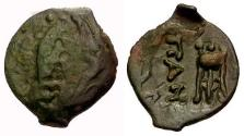 Ancient Coins - F/EF Cimmerian Bosporus, Pantikapaion Æ10 / Wing / Tripod
