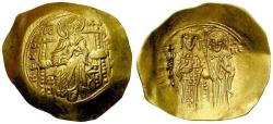 Ancient Coins - *Sear 1949* Byzantine Empire. John II Comnenus AV Hyperpyron