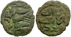 World Coins - Islamic. Umayyad Caliphate Æ Fals / Dove