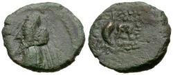 Ancient Coins - Kings of Parthia. Phraates IV (38-2 BC) Æ Chalkous / Fish?