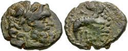 Ancient Coins - Seleucis and Pieria. Antioch. Imitative Æ20 / Star of Bethlehem