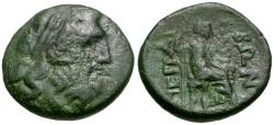 Ancient Coins - Thessaly. Perrhaiboi Æ18 / Hera