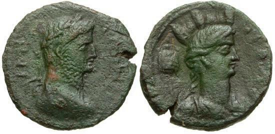 Ancient Coins - VF/VF Gallienus Alexandria Troas Æ25 / Tyche