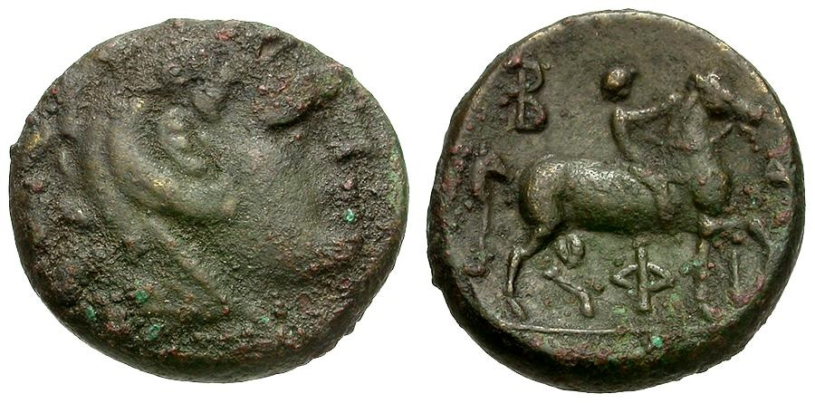 Ancient Coins - Kings of Macedon.  Philip V Æ16 / Herakles / Youth on Horseback