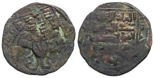 Ancient Coins - F/F Artuqids of Mardin: Nasir al-Din Mahmud AE Dirham OVERSTRIKE
