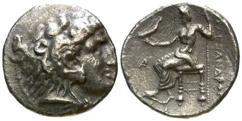 Ancient Coins - aVF/VF Alexander III, the Great AR Tetradrachm Byblos mint