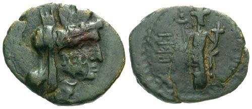 Ancient Coins - VF/VF Phoenicia Dora Autonomous AE19 / Biblical / Time of Nero
