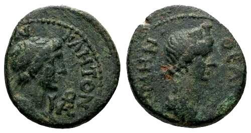Ancient Coins - VF/VF Quasi Autonomous AE17 Mysia, Pergamum
