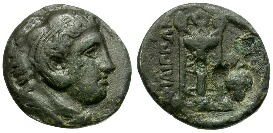 Ancient Coins - Macedon. Philippi Æ17 / Tripod