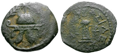 Ancient Coins - VF/VF Herod the Great Eight Prutot / Helmet and Tripod