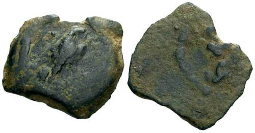 Ancient Coins - EF/F Herod the Great Prutah / Graven Image