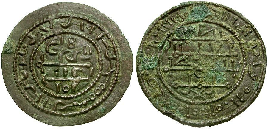 World Coins - Hungary. Bela III Æ Follis. Imitative of Islamic fals with garbled Arabic legends