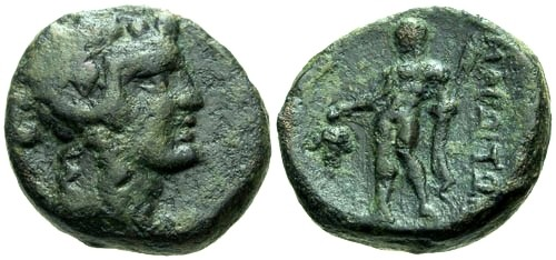 Ancient Coins - aVF/aVF Thrace Maroneia AE17 / Dionysos