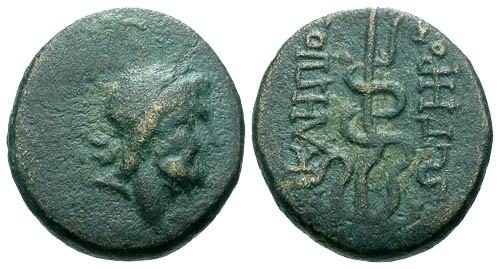 Ancient Coins - gF/gF Mysia Pergamum AE16 / Asklepios / Staff of Asklepios
