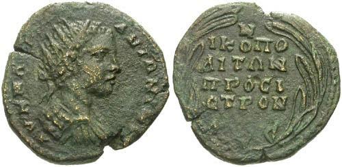 Ancient Coins - aVF/aVF Elagabalus AE25 Nicopolis ad Istrum / Legend in Wreath