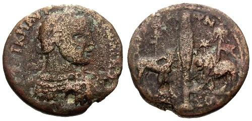 Ancient Coins - gF/gF Elagabalus Phoenicia Aradus AE27 / Legionary Bull and lion