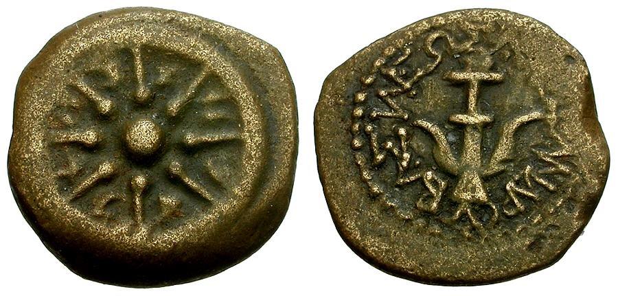 Ancient Coins - Judaea, Alexander Janneus Æ Prutah / Widow's Mite of the Bible