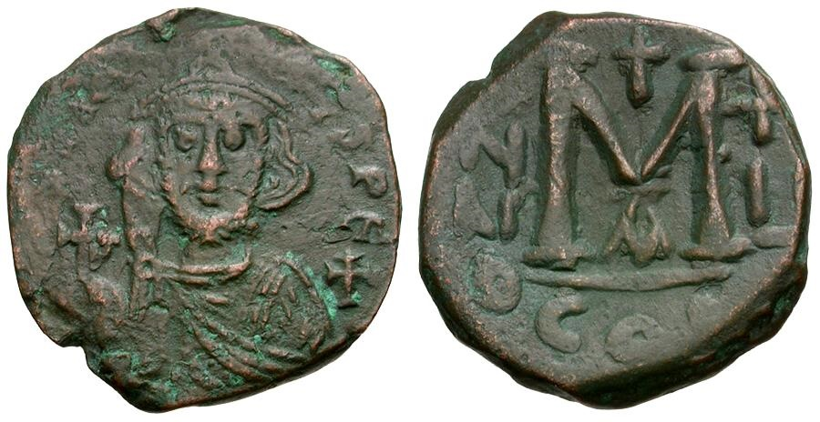Ancient Coins - Byzantine Empire. Justinian II. First Reign Æ Follis
