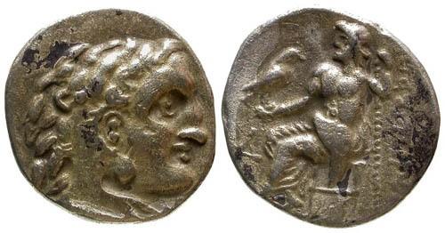 Ancient Coins - aVF/aVF Alexander the Great AR Drachm