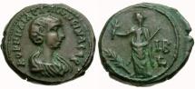 Ancient Coins - Salonina. Egypt Alexandria Billon Tetradrachm / Eirene