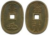 World Coins - Japan Æ 100 Mon / Tempo Tsuho Type