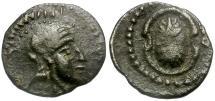 Ancient Coins - Cilicia. Tarsos. Balakros as Satrap AR Obol / Boeotian Shield