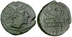 Ancient Coins - 211-208 BC - Roman Republic. Anonymous Æ Sextans / Corn Ear