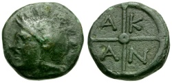 Ancient Coins - Macedon Akanthos Æ15 / Pallas