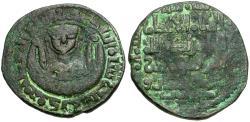 World Coins - Islamic. Anatolia & al-Jazira (Post-Seljuk). Zangids (al-Jazira). Mu'izz al-Din Mahmud Æ Dirhem