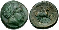 Ancient Coins - Kings of Macedon. Philip II Æ17 / Youth on Horseback