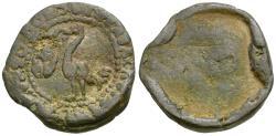 World Coins - Italy. Venice Lead Theriac Box Seal