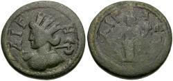 Ancient Coins - Aiolis. Aegae. Pseudo-Autonomous Issue Æ20 / Tyche