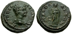 Ancient Coins - Diadumenian as Caesar.  Moesia Inferior. Nikopolis ad Istrum Æ16 / Asklepios