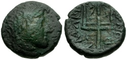 Ancient Coins - Kings of Macedonia. Philip V Æ19 / Trident