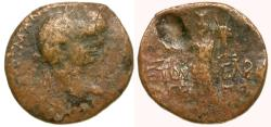 Ancient Coins - Judaea. Herodians. Agrippa II with Domitian Æ27 / Tyche