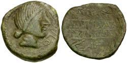 Ancient Coins - Celtic. Iberian Æ28 Obulco / Legend
