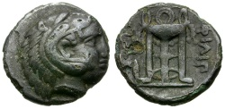 Ancient Coins - Macedon. Philippoi Æ12 / Herakles / Tripod