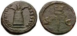 Ancient Coins - Nerva Æ Quadrans / Modius and Caduceus